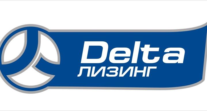 Новый этап сотрудничества «ДельтаЛизинг» и ГК «Консиб»