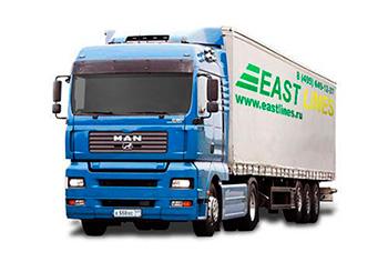 Компания «Ист Лайнс» вынуждена повысить тарифы на грузоперевозки в Новосибирск
