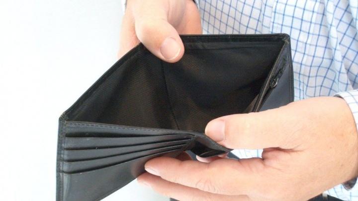 Внимание! Кто потерял деньги?