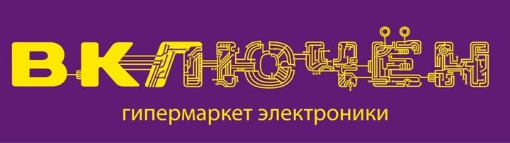 Техническая поддержка в гипермаркете электроники «Включен»