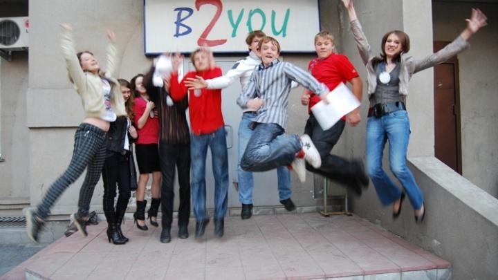 Студентом Бизнес-Школы можно стать уже c 12 лет!