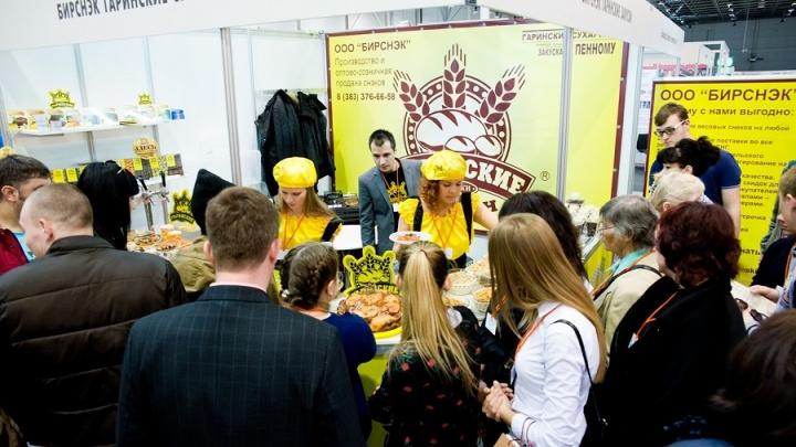 Horex Siberia и «Пивная ярмарка Сибири»: вся кухня сибирской индустрии HoReCa
