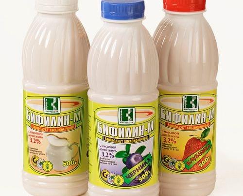 Новосибирские врачи: «Дети, которые пьют напиток «Бифилин-М», болеют в 2 раза реже»