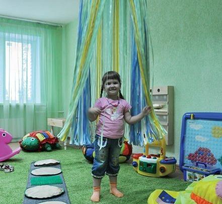 НГПУ приглашает детей и родителей в новый ресурсный центр «Семья и дети»