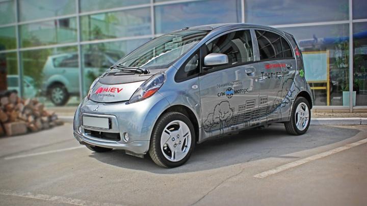 Испытание электромобиля