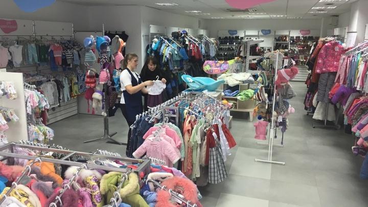 Детский магазин нового формата: продавай, покупай, помогай!