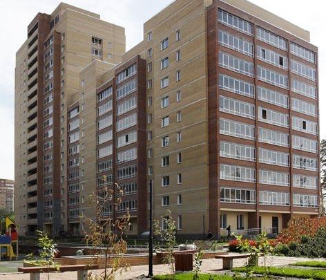 Как «обменять» свою квартиру на новую*?