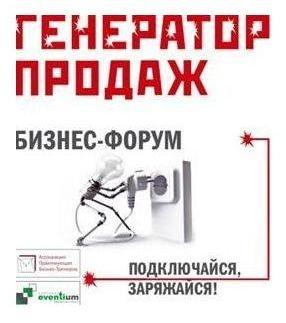 Директорам разрешили использовать допинг для отделов продаж