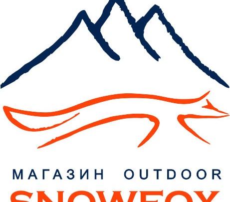 SNOWFOX: новогодние скидки и подарки