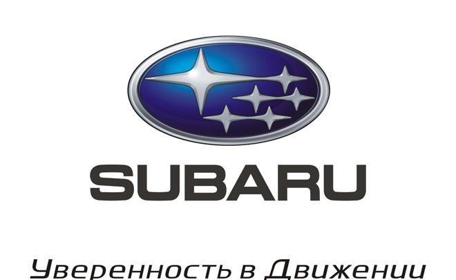 Halloween вместе с Subaru