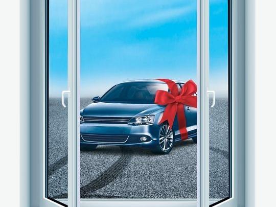 Купи окно КБЕ — выиграй автомобиль!