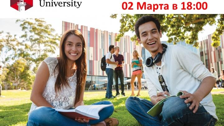 Учеба в Macquarie University в Австралии — платно или бесплатно?