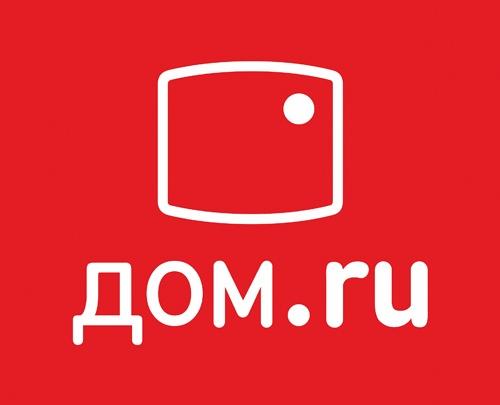 «Дом.ru» «разгоняет» интернет в Новосибирске