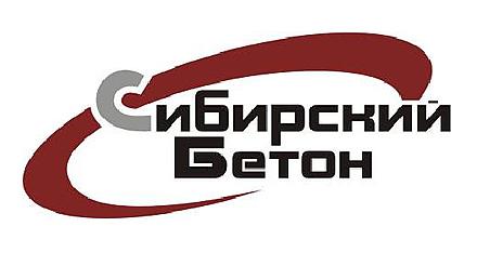 «Сибирский бетон» открыл завод по производству бетона