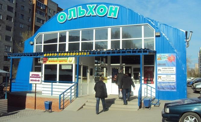 Рынок «Ольхон»: здоровье купишь!
