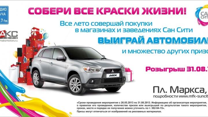 Новый Mitsubishi ASX за 4000 рублей!