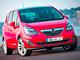 Встречайте, Opel Meriva!