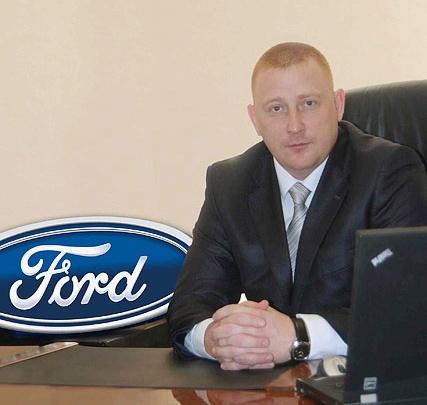 26 апреля Ford — перезагрузка на Немировича-Данченко!