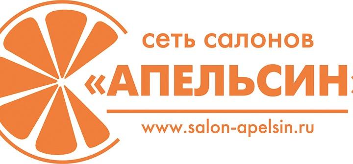 «Апельсин» дарит подарки в честь открытия нового салона!