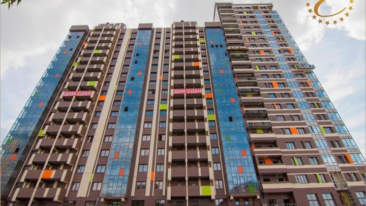Поступили в продажу 3-комнатные квартиры 71 и 111 кв. м в центре города
