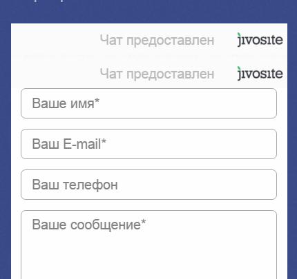 На сайте Красноярскэнергосбыта появился онлайн-консультант