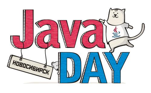 Oracle собирает разработчиков на Java Day