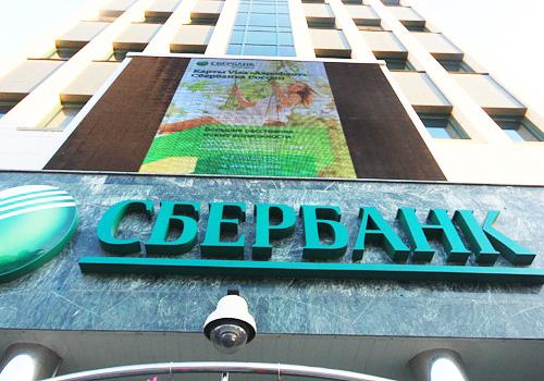 Правительство Красноярского края и Сбербанк России договорились о создании проектного офиса