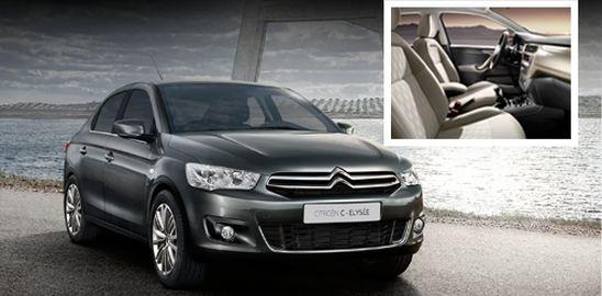 Новый седан Citroën подарит вам новые впечатления в первые дни весны!