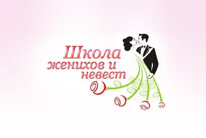 Школа женихов и невест 29 апреля в МФК «Сан Сити»: призы получат многие!