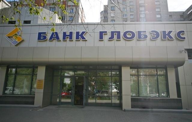 Банк «ГЛОБЭКС» начал выдавать ипотеку на покупку коммерческой недвижимости