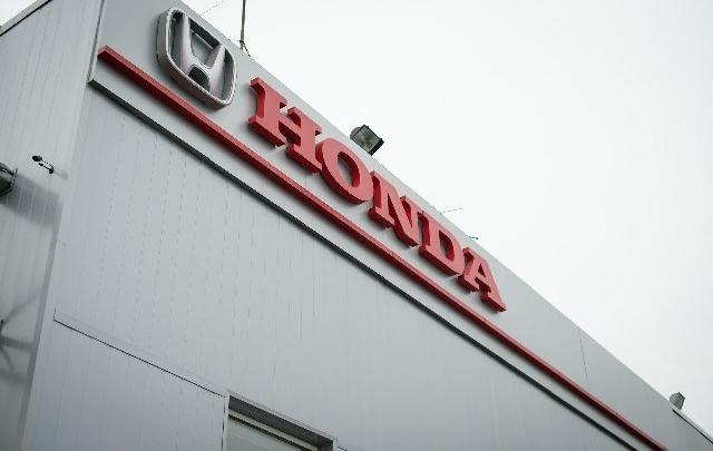 Зарядитесь энергией Honda!