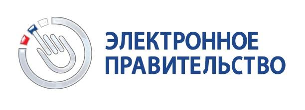Контролируй ЖКХ на Электронном Правительстве