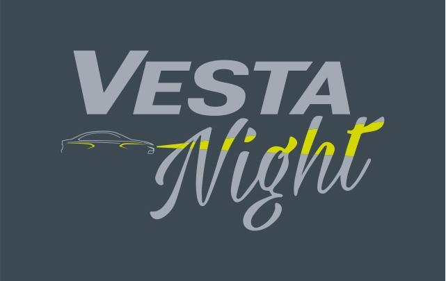 LADA Vesta в ДЦ «АЗИЯ АВТО УСТЬ-КАМЕНОГОРСК»! #VestaNight