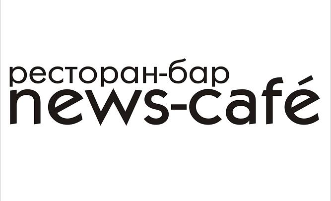 Ресторан News-cafe: распродаем все!