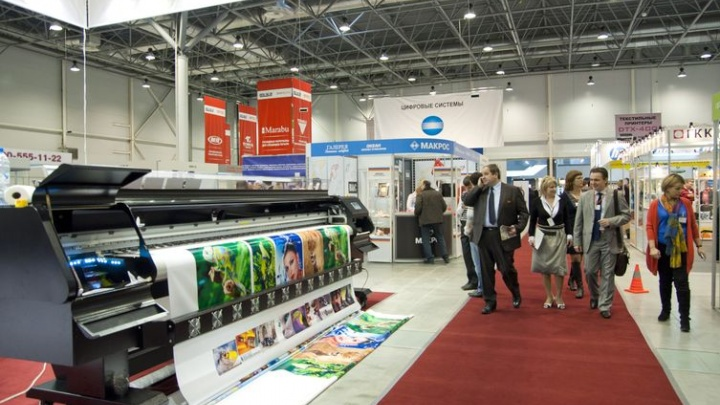 Любители рекламы и качественной печати соберутся на выставке «СибРеклама. Полиграфинтер Сибирь-2013»