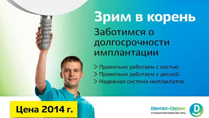 Что ждет ваш зубной имплантат через пять лет