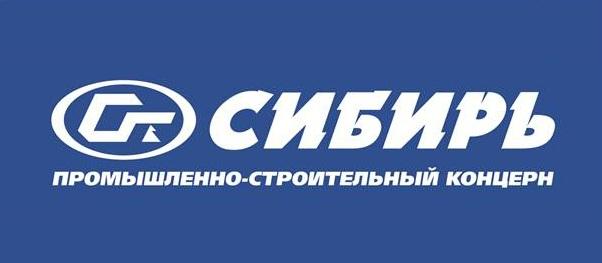 «Абсолютная» выгода покупки квартиры в концерне «Сибирь»!