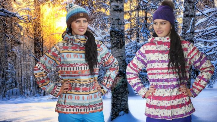 Горнолыжная, сноубордическая одежда и пуховики!