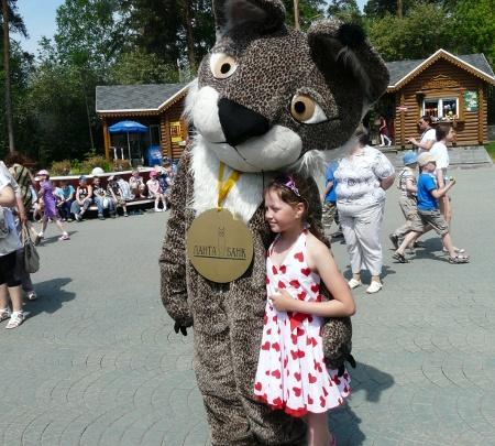 День Рыси в зоопарке