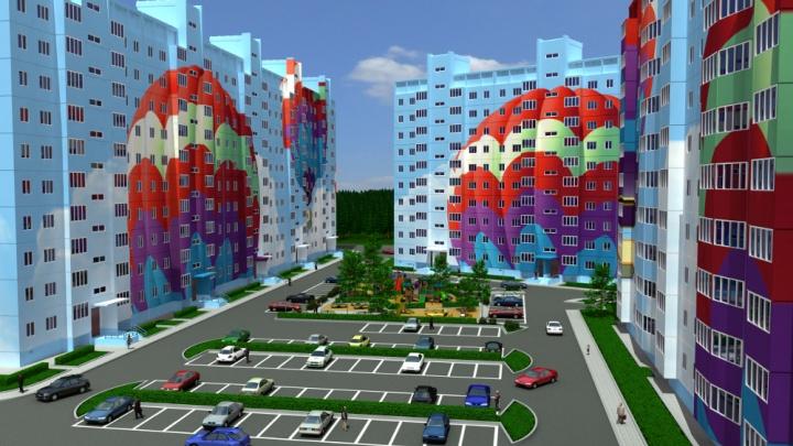 Квартиры в новостройке от 1500 тысяч рублей
