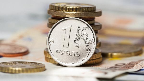 Телефонный номер Новосибирска — за1рубль