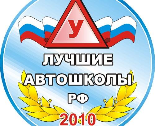 Начни обучаться вождению от 3000 рублей