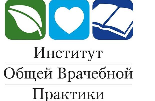 «Школа гомотоксикологии в Сибири» — путь становления врачебного мастерства
