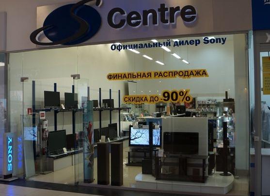 Единственная и тотальная распродажа техники Sony