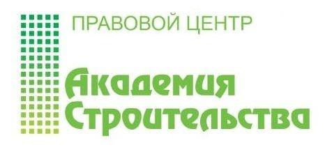Новосибирск строится!