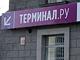 Новый формат торговли захватывает Новосибирск