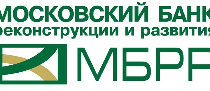 Новосибирский филиал МБРР отметил свой первый юбилей