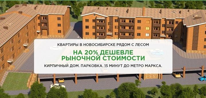 Квартиры в кирпичном доме с лоджией за 1375000 рублей. В ипотеку под 12%