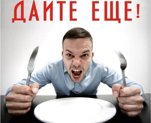 Осторожно! Доставка готовой еды в офис и на дом: «страшная» правда