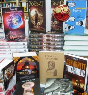 Сражение титанов и тайный календарь в подарок к Новому году